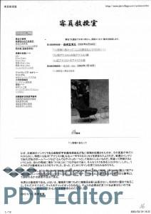 metaana_001a_union.pdf_page_1
